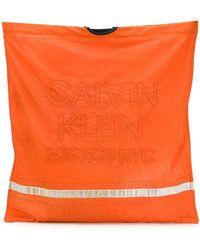 CALVIN KLEIN 205W39NYC - Brandweerman Draagtas Met Logo - Lyst
