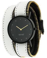 South Lane - Avant Watch - Lyst