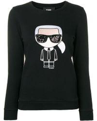 Karl Lagerfeld - Embroidered Logo Jumper - Lyst