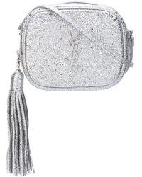 Saint Laurent | Monogram Blogger Leather Bag With Chain | Lyst