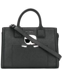 Karl Lagerfeld - K/ikonik Klassik Tote Bag - Lyst