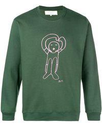 Societe Anonyme - Logo Print Sweatshirt - Lyst