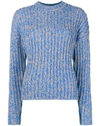 Jil Sander Navy - Regular Jumper - Lyst