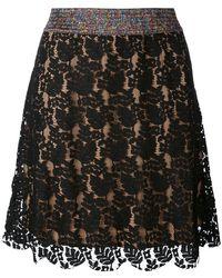 Ash - Jim A-line Skirt - Lyst