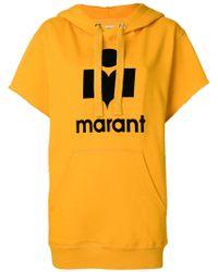 Étoile Isabel Marant - Logo Print Sweatshirt - Lyst