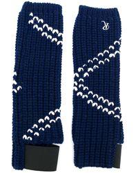 Raf Simons - Handschuhe aus Schurwolle - Lyst