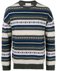 Pringle of Scotland - Striped Jumper - Lyst