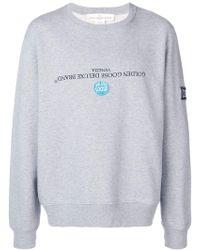 Golden Goose Deluxe Brand - Sweatshirt mit Logo - Lyst
