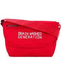 Undercover - Brainwashed Generation Messenger Bag - Lyst