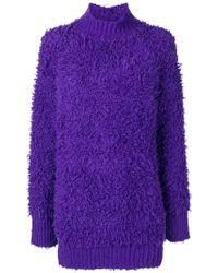 Marni - Textured Oversized Sweater - Lyst