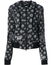 KTZ - Logo Embroidered Hooded Jumper - Lyst
