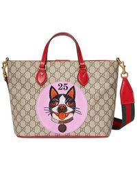 f43ab0af0ac3 Gucci Bengal Soft Gg Supreme Tote - Lyst