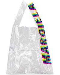 Maison Margiela Сумка-шоппер Из Пвх - Многоцветный