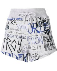 Moschino - Printed Track Shorts - Lyst