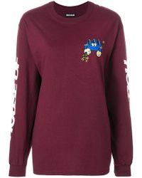 Fashion Style Cheap Price House Of Holland branded money man sweatshirt Cheap Manchester r4vQShPX89