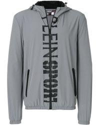 Philipp Plein - Logo Print Sports Jacket - Lyst