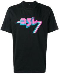 DIESEL - 'T-Just-YF' T-Shirt - Lyst