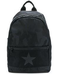 Hydrogen - Star Trim Logo Strap Backpack - Lyst