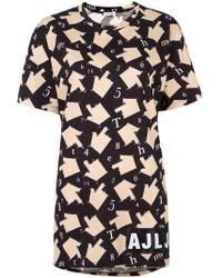 Au Jour Le Jour - Oversized T-shirt - Lyst