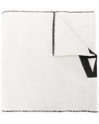 Balenciaga - Écharpe à logo - Lyst