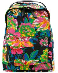 MSGM - Floral Printed Backpack - Lyst