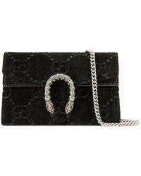 6b1f6ddcca Gucci Beige Dionysus GG Supreme Super Mini Bag - Save 7% - Lyst
