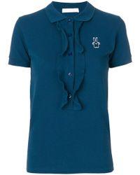 Peter Jensen - Frill Trim Polo Shirt - Lyst