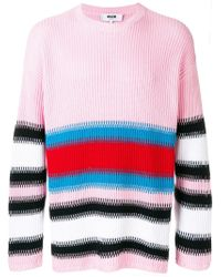 MSGM | Striped Rib Knit Sweater | Lyst