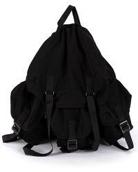Yohji Yamamoto - Multi Pocket Backpack - Lyst