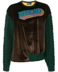 Kolor - Patch Knitted Sleeve Sweatshirt - Lyst