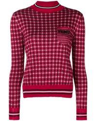 Fendi - Check Wool And Silk Blend High Neck Jumper - Lyst