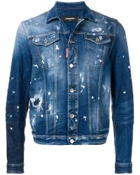 DSquared² - Fitted Denim Jacket - Lyst
