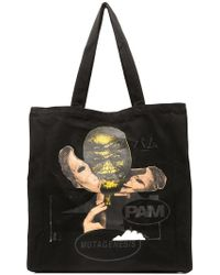 P.a.m. Perks And Mini - Mutagenesis Tote - Lyst