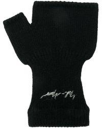 Yohji Yamamoto - Перчатки С Вышитым Логотипом - Lyst