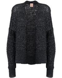 Nude - Chunky Knit Cardi-coat - Lyst