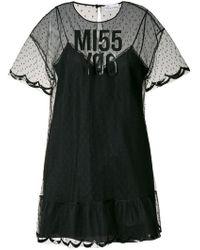 RED Valentino - Mi55 Tulle Dress - Lyst