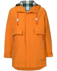 Undercover - Oversized Trenchcoat - Lyst
