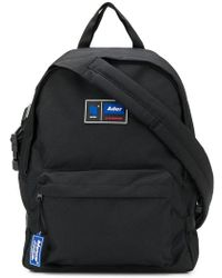 ADER error - 'co-joined Backpack' Shoulder Bag - Lyst
