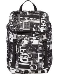 Prada - Printed Technical Backpack - Lyst