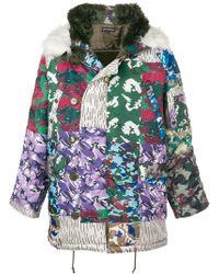 Gosha Rubchinskiy - Camouflage Padded Coat - Lyst