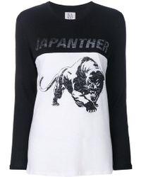 Zoe Karssen - Panther Print Panelled Jumper - Lyst