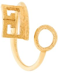 Givenchy - Double G Curved Bracelet - Lyst