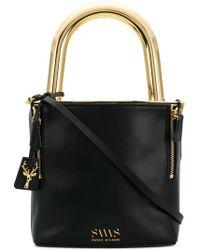 SAVAS - Lucchetto Crossbody Bag - Lyst