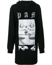 P.a.m. Perks And Mini - Long Printed Hoodie - Lyst