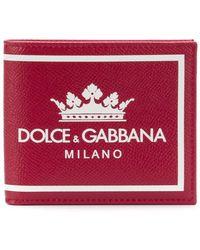 Dolce & Gabbana - Cartera DG Milano - Lyst