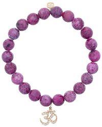 Sydney Evan - Ruby Beaded Bracelet With Diamond Om Charm - Lyst