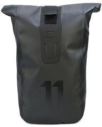 Boris Bidjan Saberi 11 - Logo Detail Backpack - Lyst