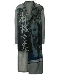 Yohji Yamamoto - Manteau asymétrique imprimé - Lyst