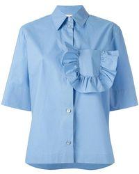 Marni - Ruffle Pocket Shirt - Lyst