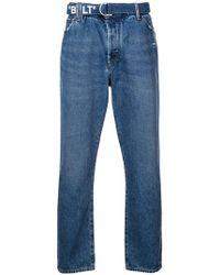 Off-White c/o Virgil Abloh - Jeans mit lockerem Schnitt - Lyst